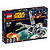 53-1909 | LEGO Star Wars™ 75050 B-Wing™